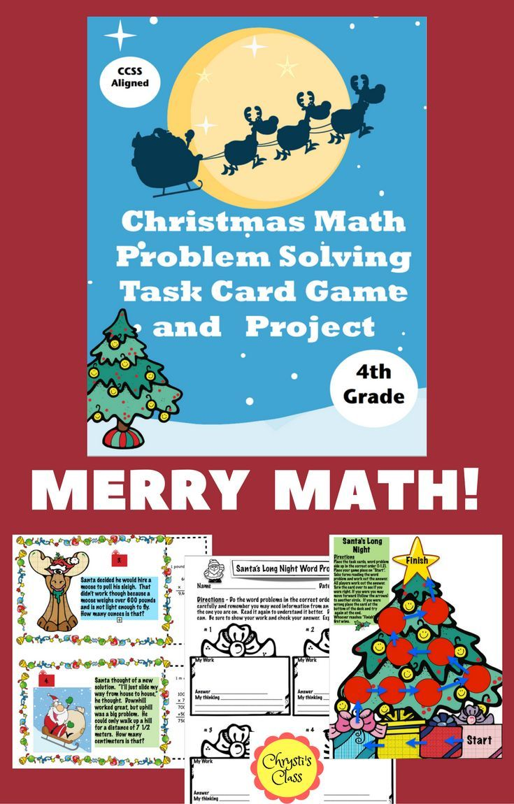 Christmas Math Word Problems for 4th Grade: Common Core Aligned ...