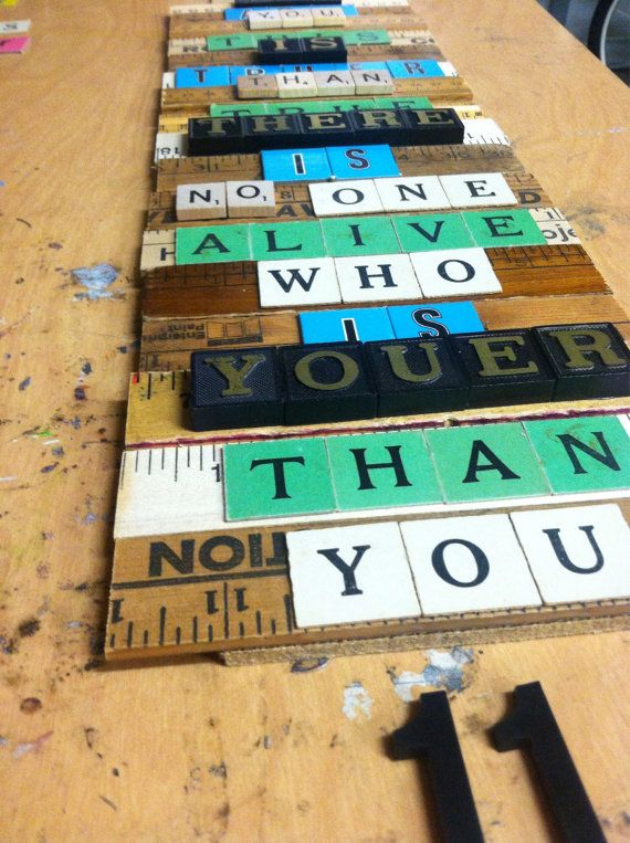 you are you dr seuss...letter & ruler mash-up... by emilyruthplays