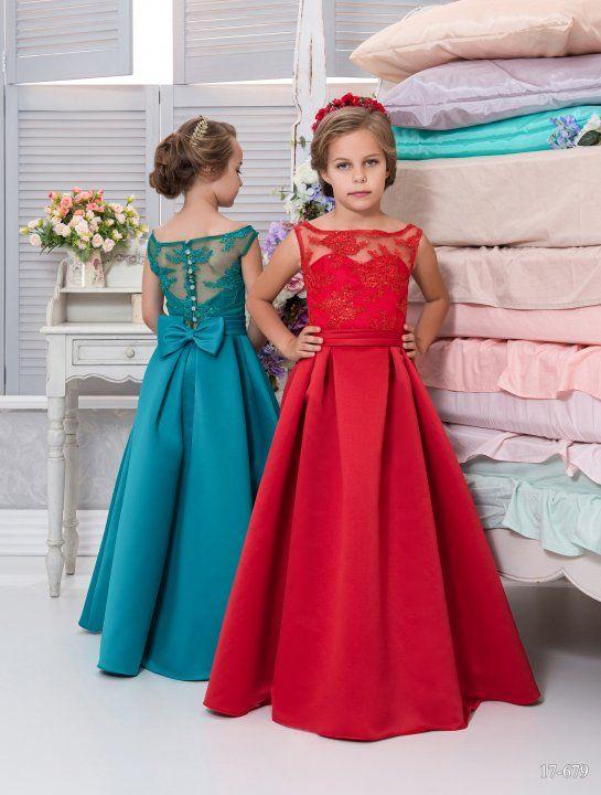 Купить Платья Принцесс