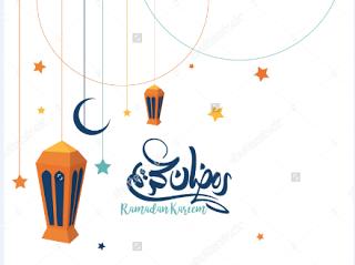 انشودة هل هلالك يا رمضان Ramadan Kareem Ramadan Shutterstock