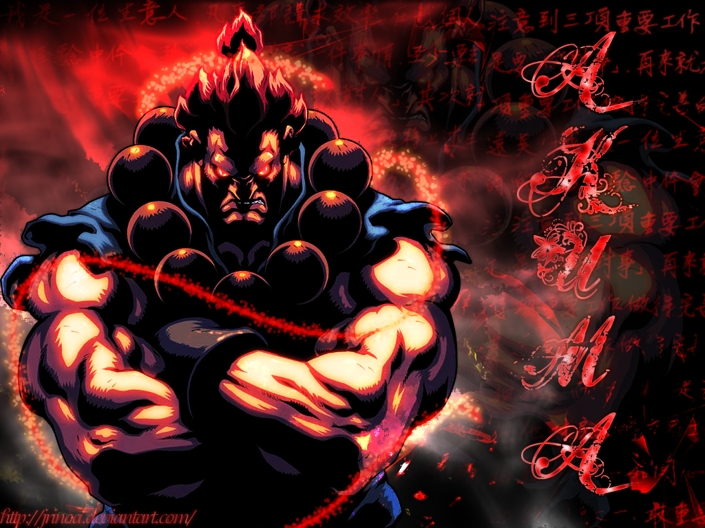 Akuma Wallpaper By Jrinoadeviantartcom On Deviantart Gamer Kenmaster Tool Kit 100 Pcs