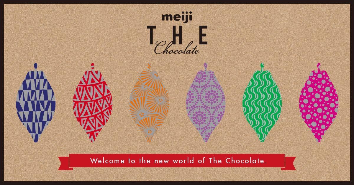 "Meiji Co., Ltd.""THE Chocolate""Bean to Bar"