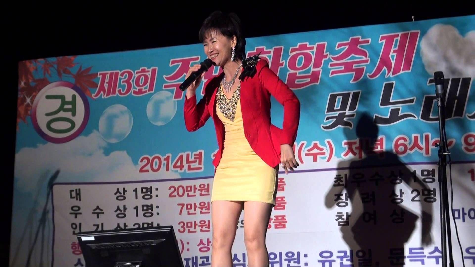 선예지 가수 산동휴먼시아 편집자 장털보