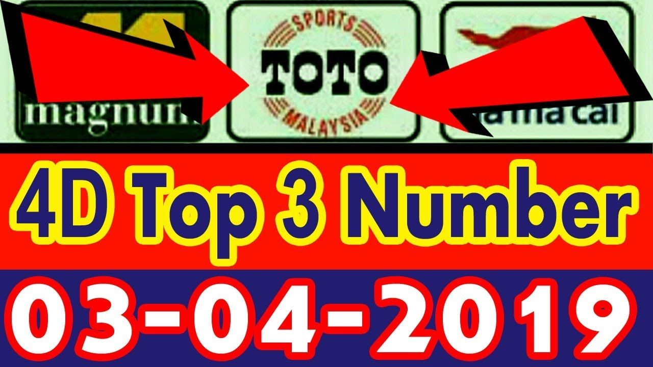 03-04-2019 TOTO 4d Lucky Number Today   Sports TOTO 4d lucky number