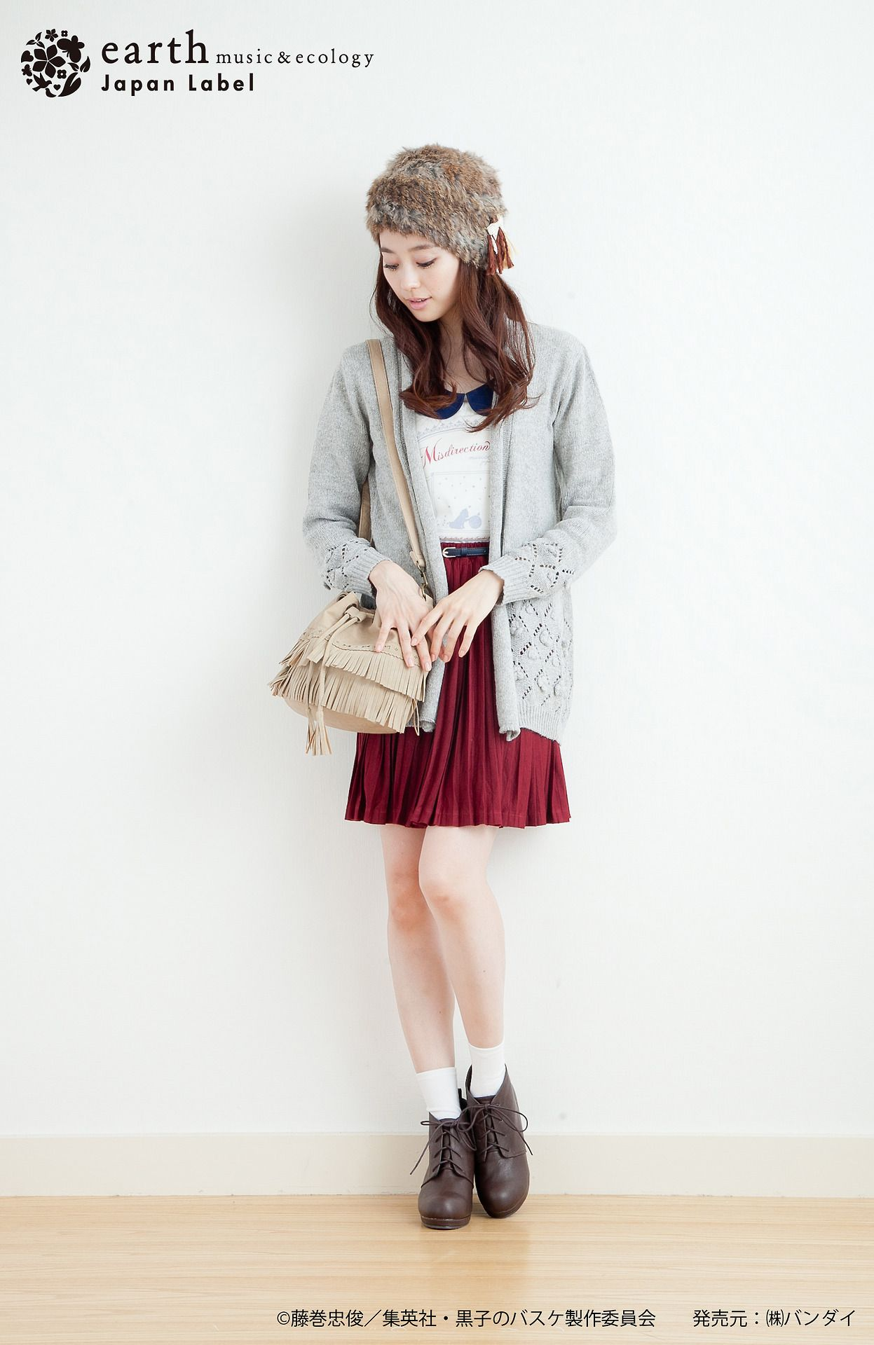Cute Casual Japanese Fashion From Earth Music Ecology Cute Style Inspiration Pinterest