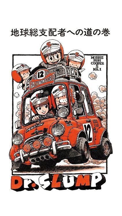 Car おしゃれまとめの人気アイデア Pinterest Afiyan Zender 車 イラスト 車 絵 かわいい車