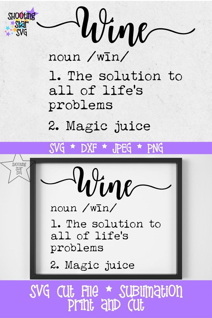 Wine Definition SVG Funny Wine Definition Wine Lover