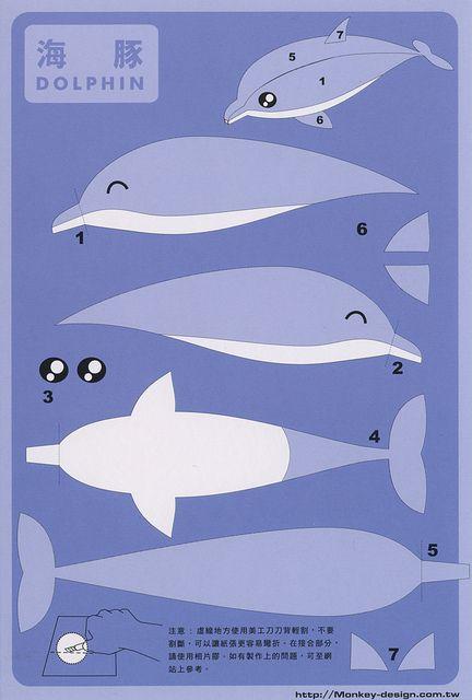 картинки акула схемы из бумаги серое