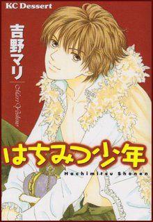 lectura Hachimitsu Shounen Manga, Hachimitsu Shounen Manga Español, Hachimitsu Shounen Capítulo 4