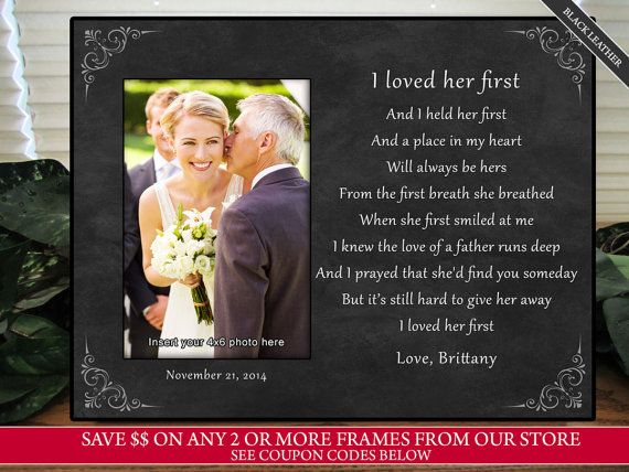 Wedding Gift For Father of the Bride Personalize I Loved Her First ...