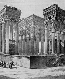 Persepolis Old Persian Parsapura 1 Was The Ceremonial Capital
