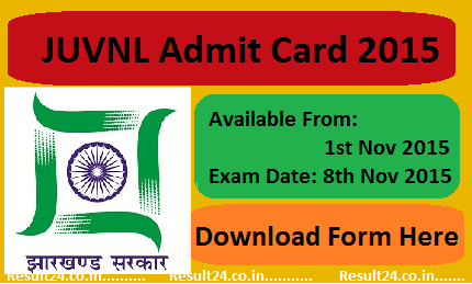 Juvnl Admit Card 2015 Download Je Ae Sbo Hall Ticket Cards Exam Jharkhand