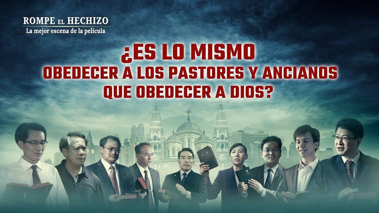 Pelicula Evangelica Rompe El Hechizo Escena 6 Es Lo Mismo Obedecer A Los Pastores Y Ancianos Que Obedecer Iglesia De Dios Obedecer A Dios Nombres De Dios