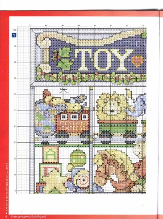 Toys Shop_5/6