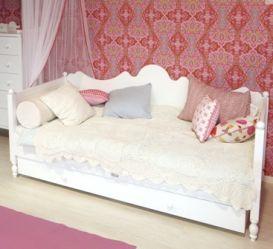 Romantische bedbank voor de meidenkamer nursery pinterest nursery and room - Romantische witte bed ...
