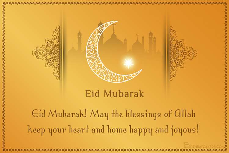 Golden Happy Eid Mubarak Card With Name Wishes Eid Mubarak Card Happy Eid Mubarak Eid Greetings