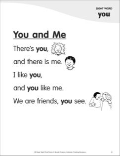 You and Me (Sight Word \'you\'): Super Sight Words Poem | Kindergarten ...
