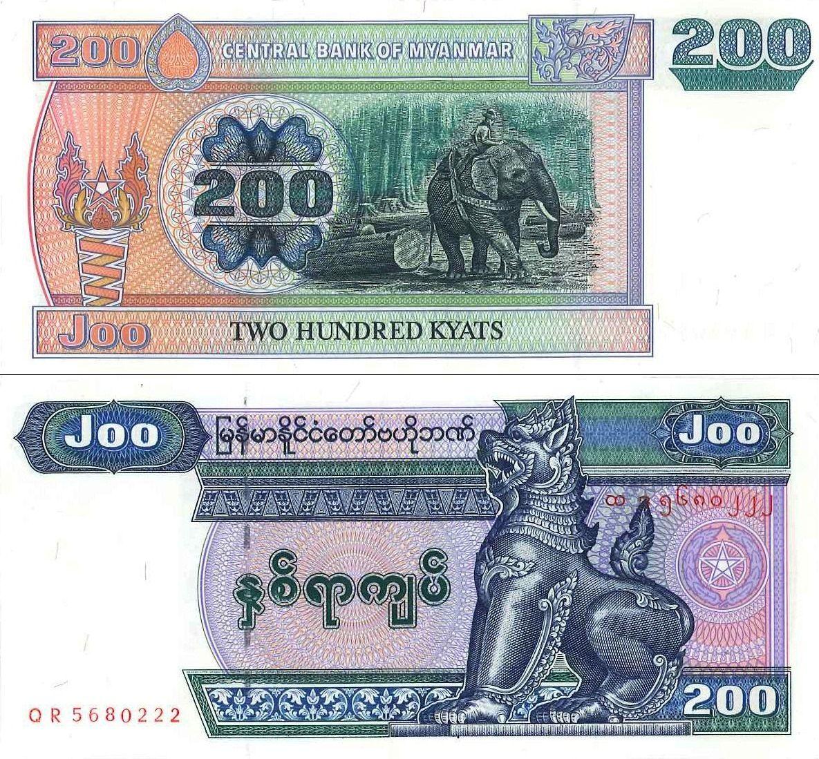200 Kyats Myanmar