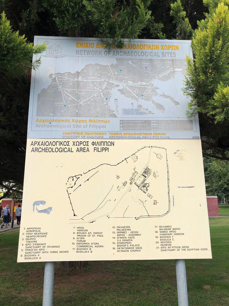 Historic sign philippi archaeological site philippi