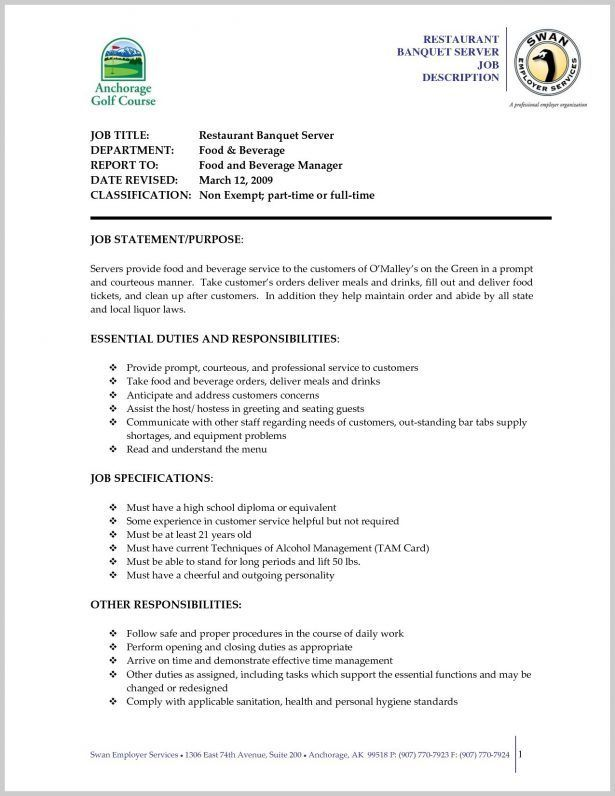 Banquet Server Resume Examplecareer Resume Template Career Resume Template