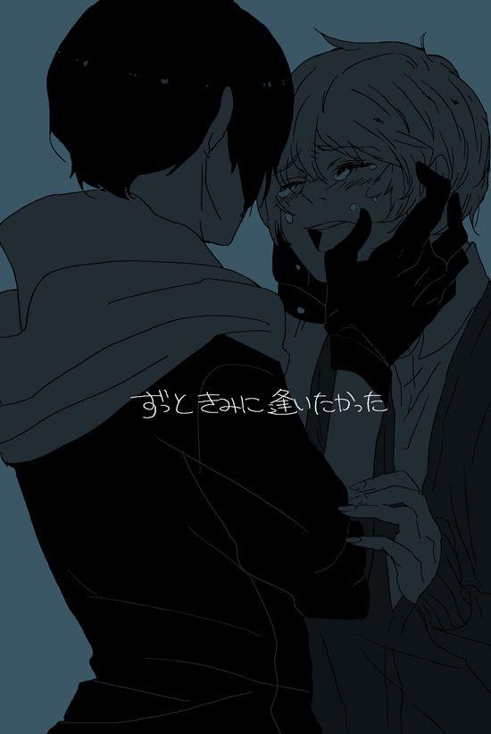 Nezumi Shion No 6 Great Novels Anime Images No 6