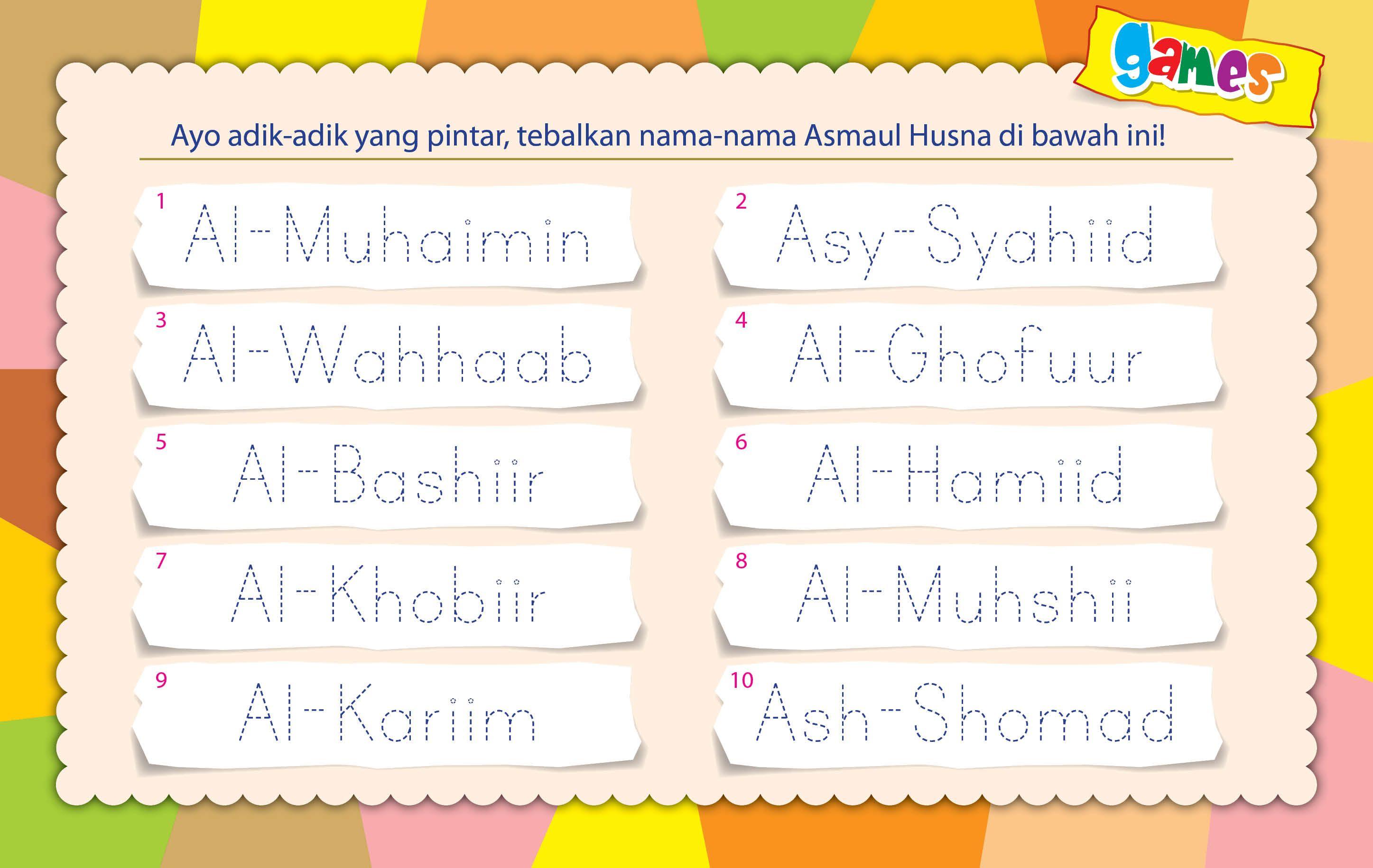 Menebalkan Nama Nama Asma ul Husna