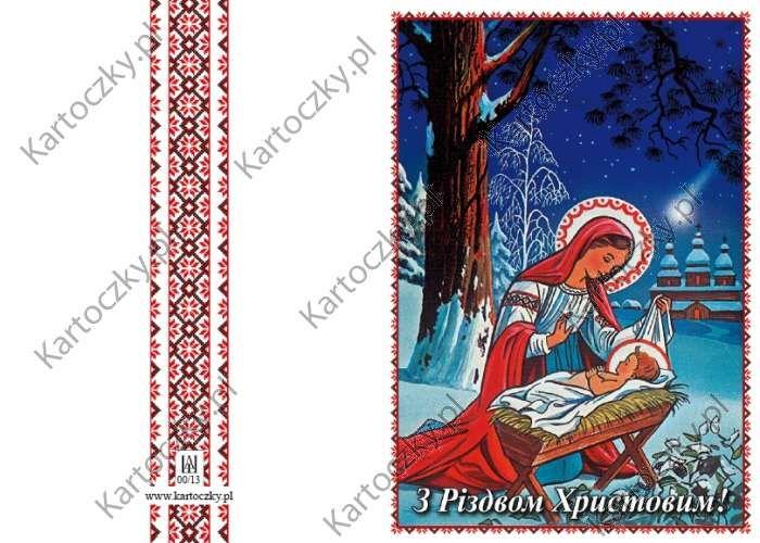 Ukrainian Christmas Cards Ukrainian Christmas Easter And Gift Cards