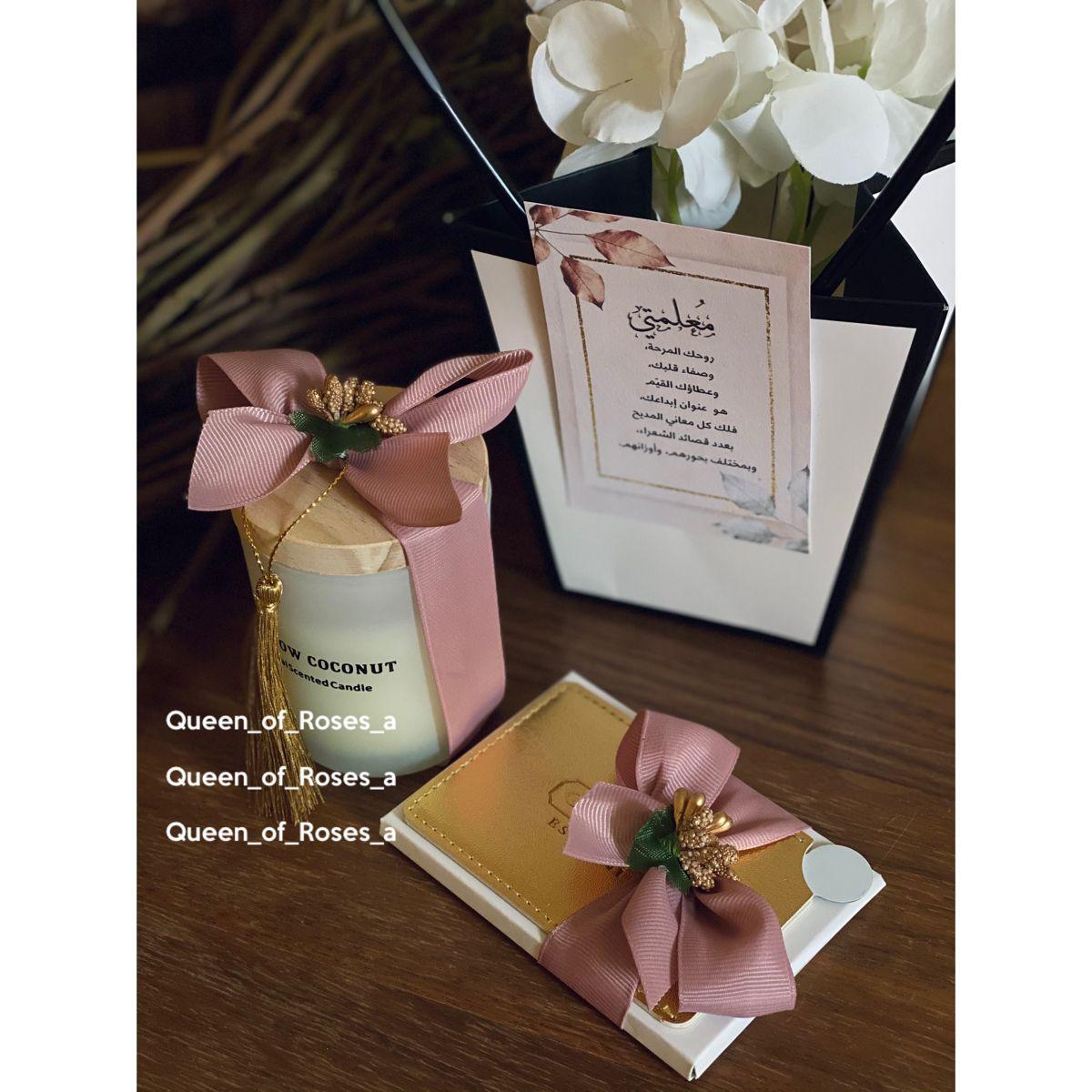 توزيعات يوم المعلم Gift Wrapping Gifts Rose