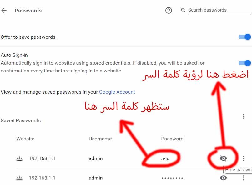 اظهار كلمات السر المحفوظة في قوقل كروم معرفة جميع كلمات سر Chrome Saved Passwords Auto Signs Google Account