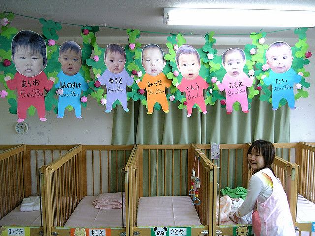 Stylish Home Design Ideas Daycare Center Decorations Daycare