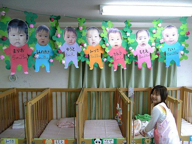 Stylish Home Design Ideas: Daycare Center Decorations ...