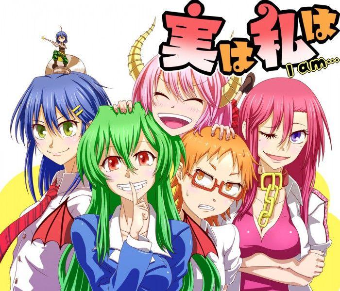 Nonton Jitsu wa Watashi wa BD (Episode 1 13 END