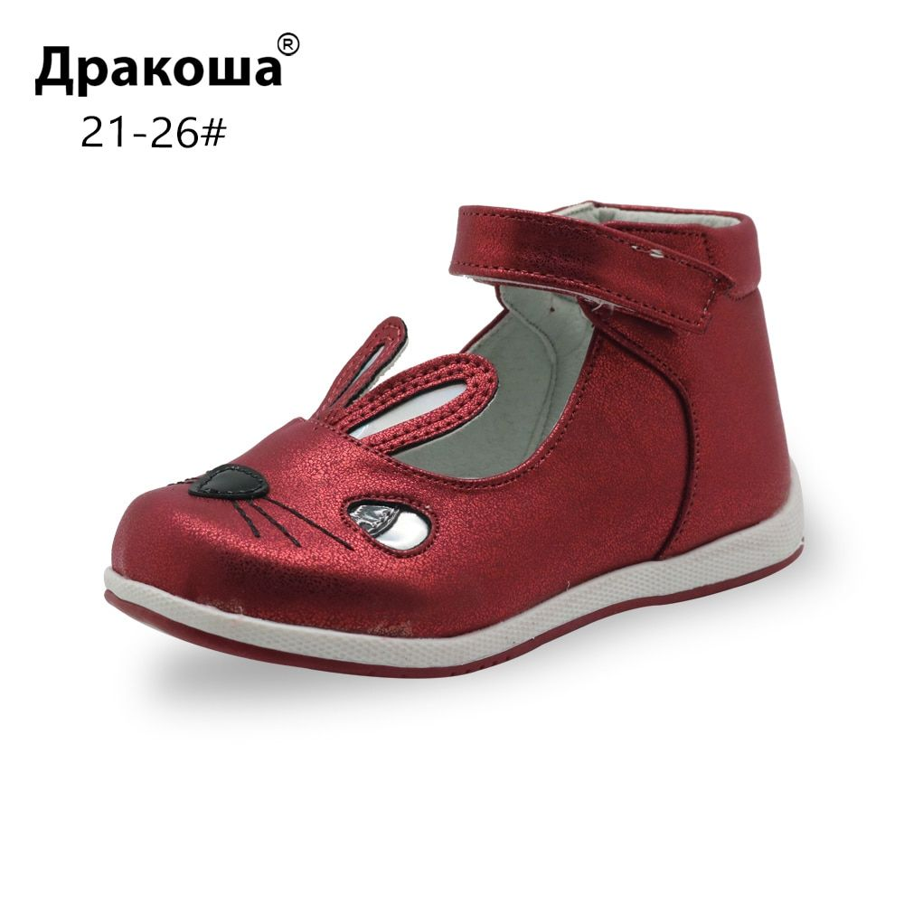 73fbdc2c3af2 Apakowa Baby Girl s Rabbit Ear Sandals Toddler Kids Summer Autumn Hook    Loop Flat Sandals Casual Shoes for Wedding Party Gift Review