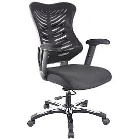 Ultra Mesh Office Chairs Www Officefurnitureonline Co Uk Mesh
