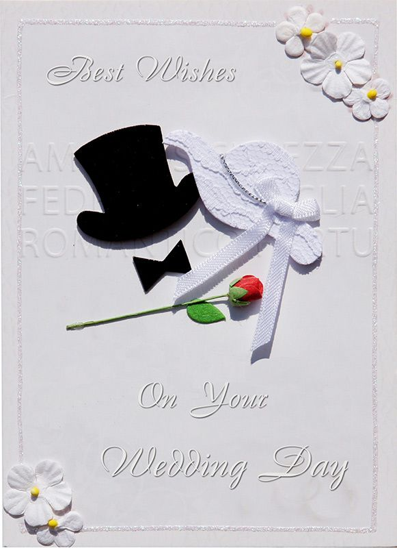 Click Card To Zoom With Images Wedding Cards Greeting Cards