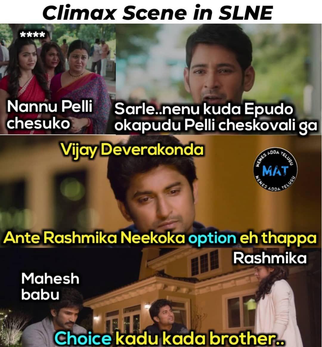 808 Likes 4 Comments Memes Adda Telugu Mat Memes Adda Telugu On Instagram Vijay Kani Nenu Ala Kadu Kada Brother Na Lilly Ne Pre Memes Climax Telugu