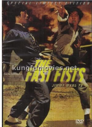 Old Kung Fu Movies   The Fast Fists (DVD)   Asian Heroes
