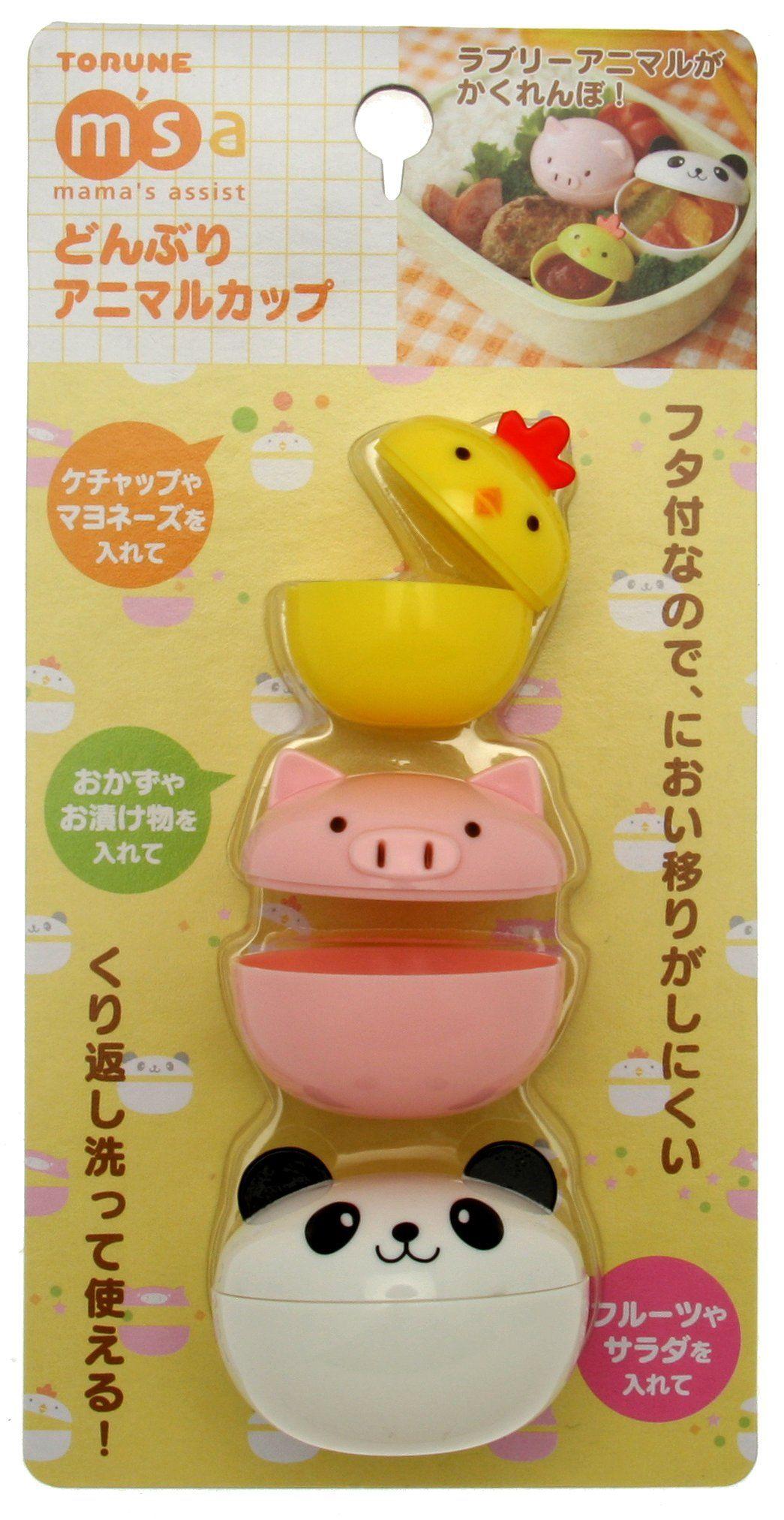 Panda Mini Condiment Containers for Bento Box Piggy and Chick