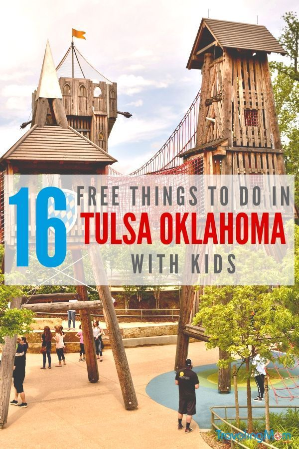 16 Fun Things To Do In Myrtle Beach With Kids: 16 FREE (and Fun!) Things To Do In Tulsa