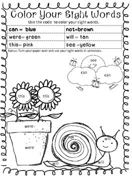 Spring Sight Word Coloring Page School kindergarten Pinterest