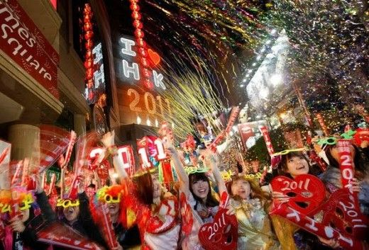 The Best Places In The World To Be On New Year S Eve New Year S Eve Around The World New Years Eve Celebration Around The World