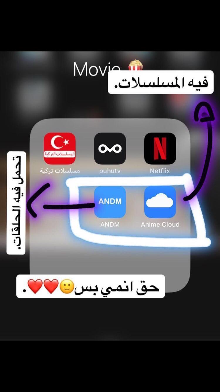 Pin By Mona El Roo7 On برامج ومواقع مهمه Iphone Photo Editor App Video Editing Apps Iphone Iphone App Layout
