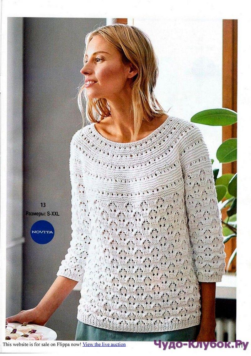 вязаная одежда для солидных дам 5 2017 Knitting Crochet 101
