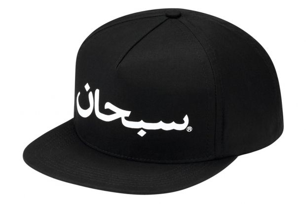 ab1e0338 Supreme 2012 Spring/Summer Arabic Logo Snapback Collection | kaos ...