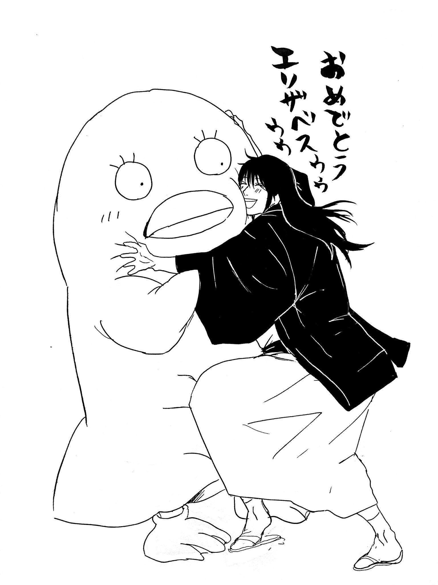 Pin von 笑 auf 銀魂 29