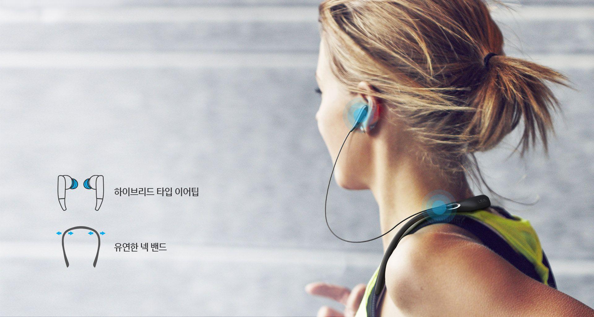여자가 레벨 유 헤드셋 프로를 착용하며 운동하고 있는 뒷모습이 보이며, 좌측 하단에 하이브리드 타입 이어팁과 유연한 넥 밴드의 기능이  강조되어 아이콘으로 보여지고 있습니다.