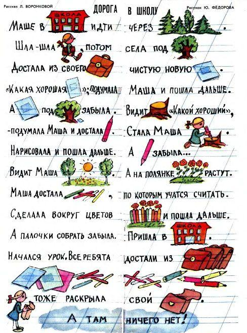 История россии 11 класс учебник загладин онлайн учебник читать