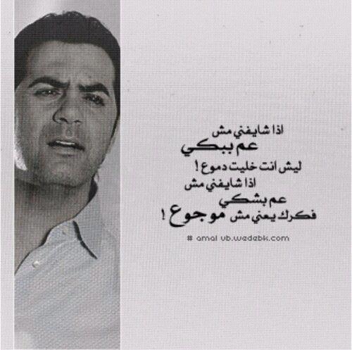 وائل جسار Music Quotes Words Sweet Words