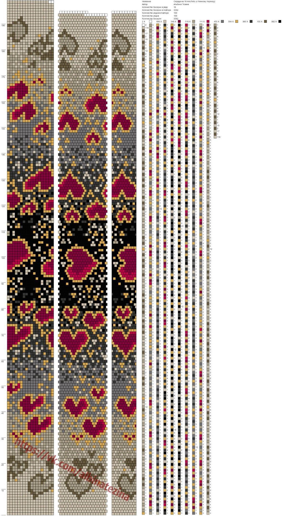 Seed Bead Loom Patterns Amazing Design