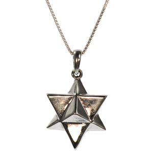Merkaba pendant in sterling silver star pendant pendants and merkaba pendant in sterling silver mozeypictures Gallery